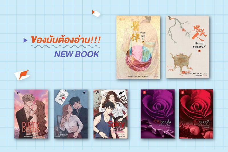 BookFestival2-02