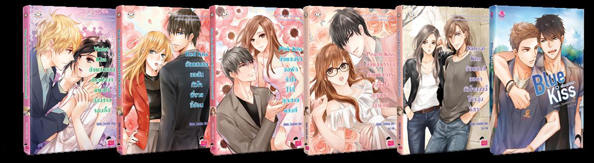 JLS_SetKiss_Hideko_Sunshine