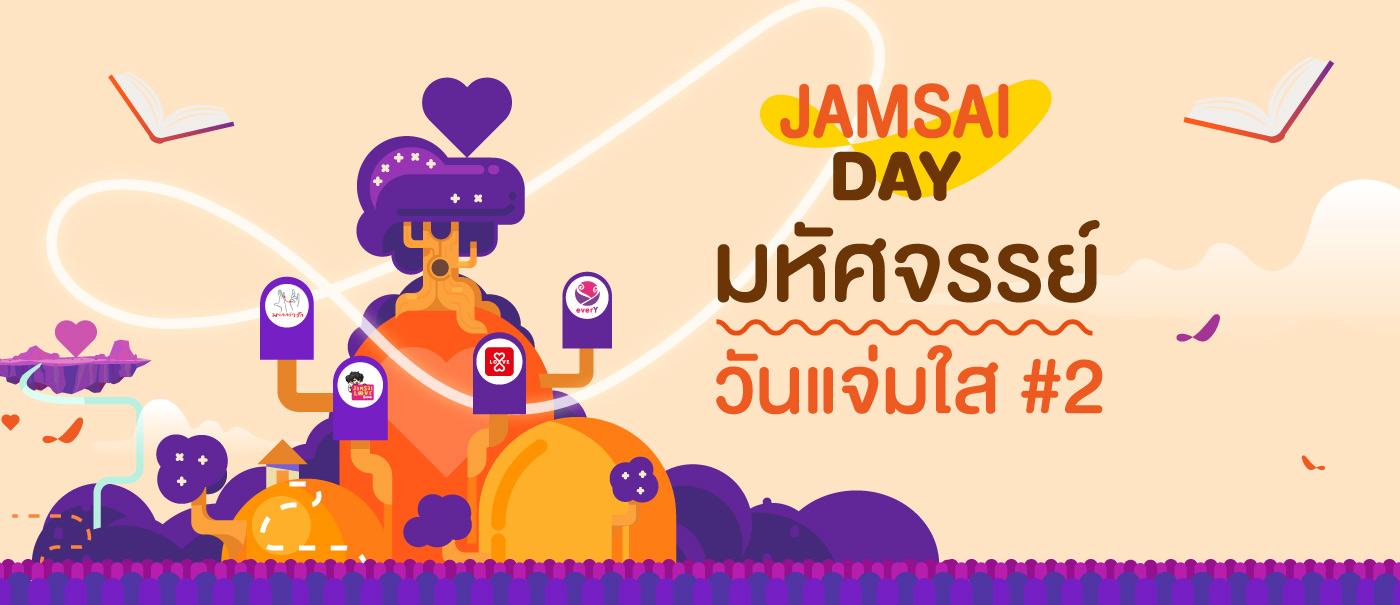JamsaiDay1