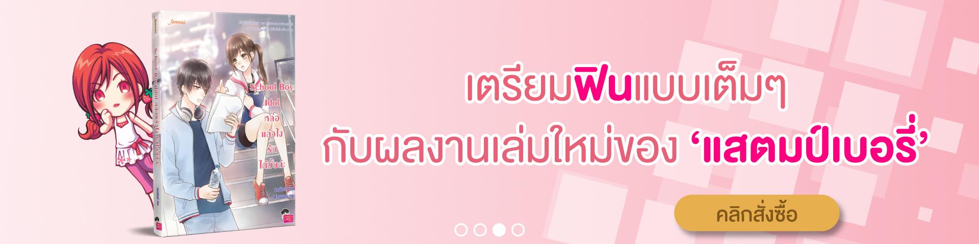 Banner_JLS_1920X480_June_EX