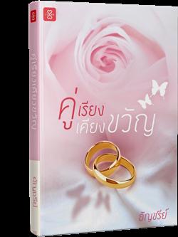 Cover_KOORIENG_FINAL-copy