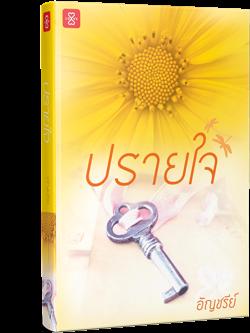 Cover_xfuele