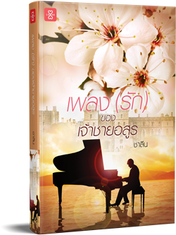 Cover_-iahd-(ftx)-ypdieruguepmbf